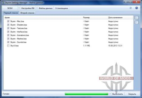 Skyrim Settings Manager para Skyrim segunda pantalla