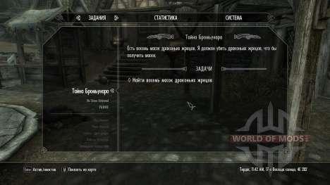 Marcadores para la misión con las máscaras de lo para Skyrim