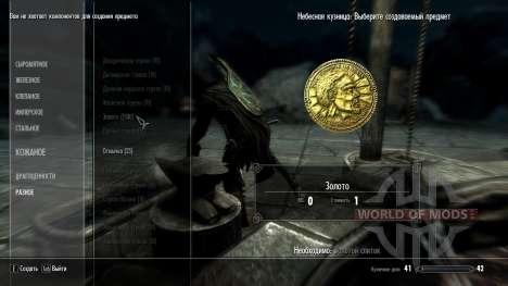 Herramientas mejoradas de la extensión de las ca para Skyrim segunda pantalla