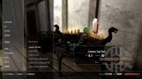 La reducción en el peso de las piedras de ducha para Skyrim segunda pantalla