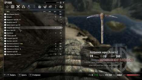 Infinito cargo en la Daédrico artefactos para el tercer Skyrim pantalla