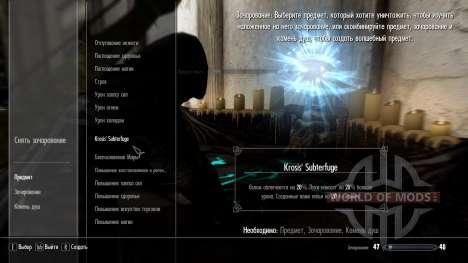 Extracción de зачарований con las máscaras de lo para Skyrim segunda pantalla
