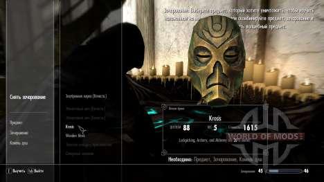 Extracción de зачарований con las máscaras de lo para Skyrim