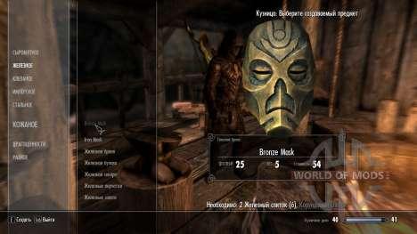 Kraft dragón de las máscaras de los sacerdotes para el tercer Skyrim pantalla