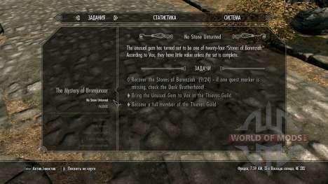 Marcadores para Cuesta con piedras de Barenziah para Skyrim segunda pantalla