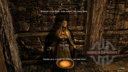 Alternativa de inicio vivir otra vida para Skyrim