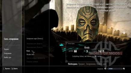 Extracción de зачарований con las máscaras de los sacerdotes драконьих para Skyrim