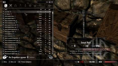 Todos los elementos en el juego para el cuarto Skyrim pantalla