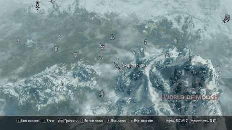 El elixir de Dios para el tercer Skyrim pantalla