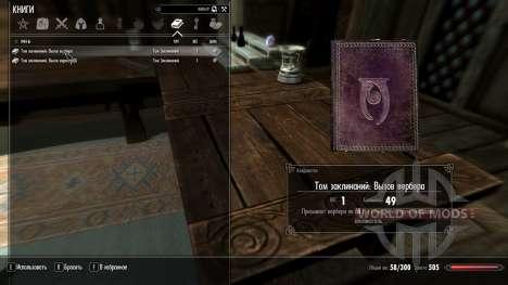Llame multiplex y el hombre lobo para Skyrim segunda pantalla