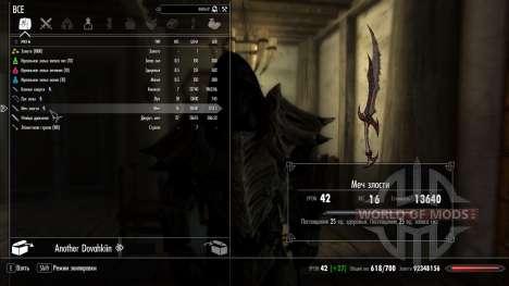 Another Dovahkiin para Skyrim segunda pantalla