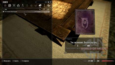 Eterna muertos para Skyrim