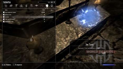 Llame A Tsuna para el tercer Skyrim pantalla