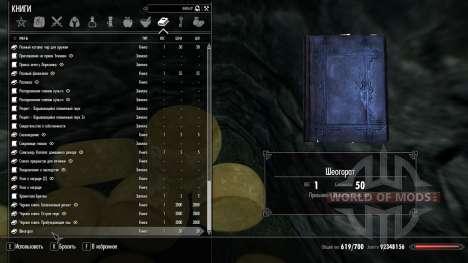 Llamada De Sheogorath para Skyrim segunda pantalla