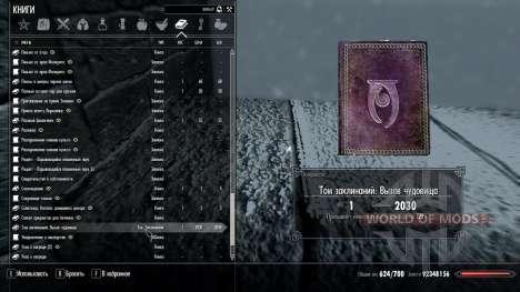 El secreto de la nigromante para Skyrim segunda pantalla