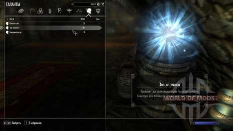 La llamada de la gran para el cuarto Skyrim pantalla