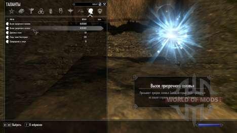 Llame Galla para Skyrim segunda pantalla