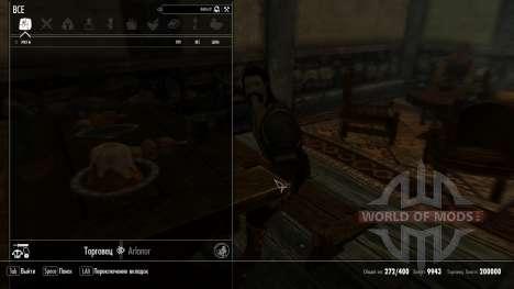 El comerciante rico para Skyrim segunda pantalla