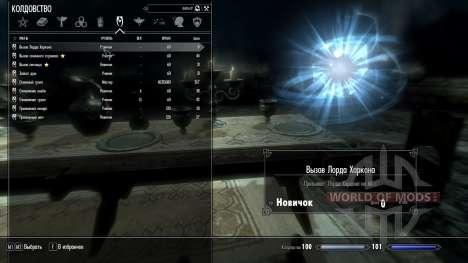 Llamar A Sí Mismo para el tercer Skyrim pantalla