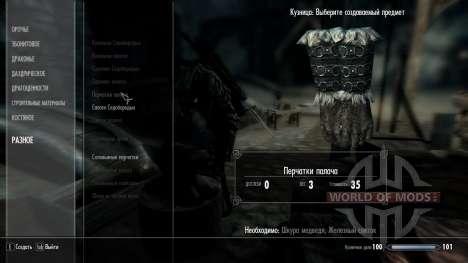 La ropa de un verdugo para Skyrim segunda pantalla