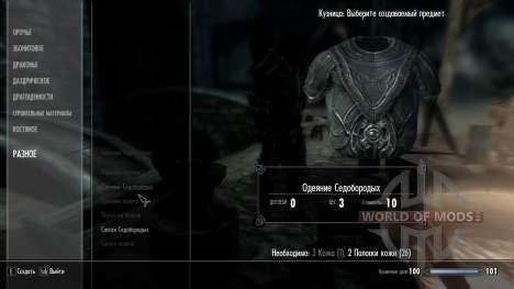 Prendas De Vestir Greybeards para Skyrim
