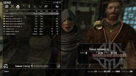 Anillo invisible para Skyrim