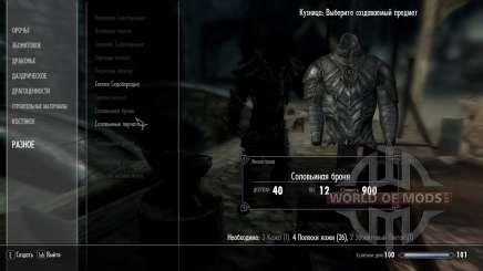 Ruiseñor de la armadura para Skyrim