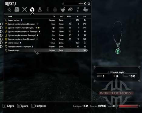 SkyUI 4.1 - nueva interfaz para Skyrim segunda pantalla