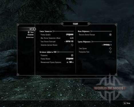 SkyUI 4.1 - nueva interfaz para el tercer Skyrim pantalla
