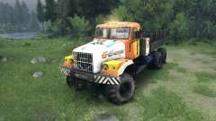 KrAZ-255 en un nuevo color para Spin Tires