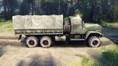 A la distancia corta entre los ejes traseros KrAZ-255 para Spin Tires