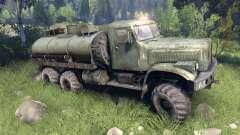 Verde tanque KrAZ-255 para Spin Tires