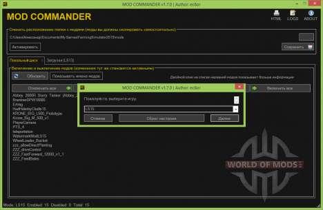 Mod Commander v1.7 RUS para Farming Simulator 2015
