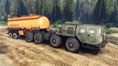 Los remolques en el MAZ-7310 para Spin Tires
