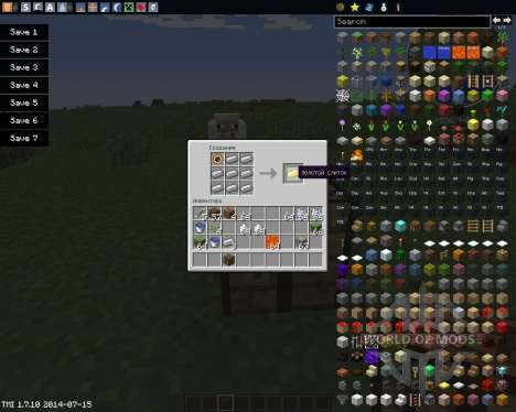 Exchange Orb para Minecraft