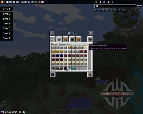 Chisel 2 para Minecraft