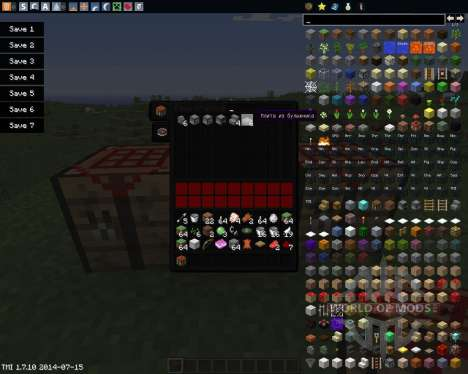 Easy Crafting para Minecraft