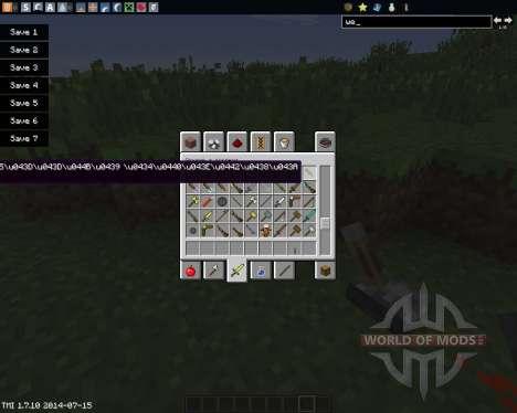 Balkons Weapon para Minecraft