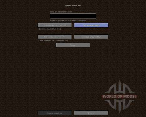 New Dawn [1.7.10] para Minecraft