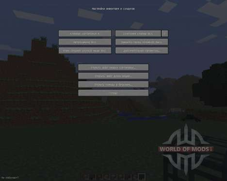Inventory Tweaks [1.6.4] para Minecraft