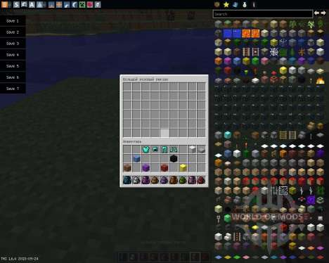 Backpacks [1.6.4] para Minecraft