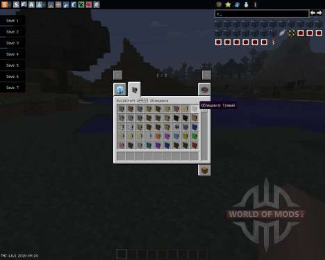 BuildCraft [1.6.4] para Minecraft