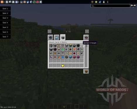 Steves Carts 2 [1.6.4] para Minecraft