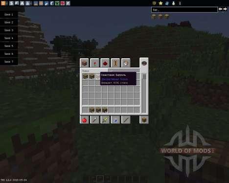 Barrels [1.6.4] para Minecraft