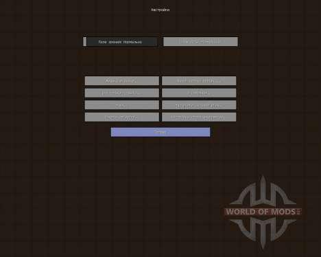 KamuCraft [16x][1.7.2] para Minecraft