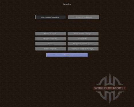 Pumpkin Patch [32x][1.7.2] para Minecraft