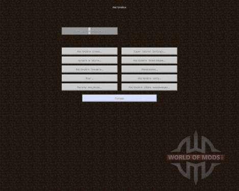 Cloud White Texturepack [16x][1.8.1] para Minecraft