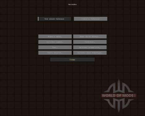 Dynasty [16x][1.7.2] para Minecraft