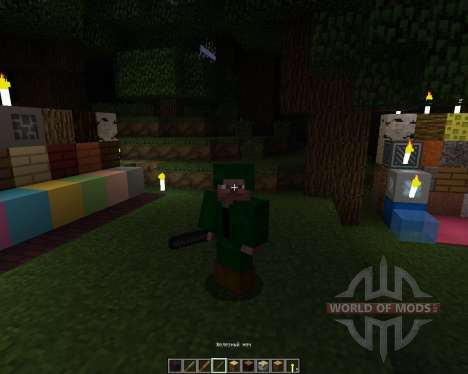 WegeCraft [16х][1.8.1] para Minecraft
