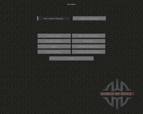 LunaCraft [32x][1.7.2] para Minecraft